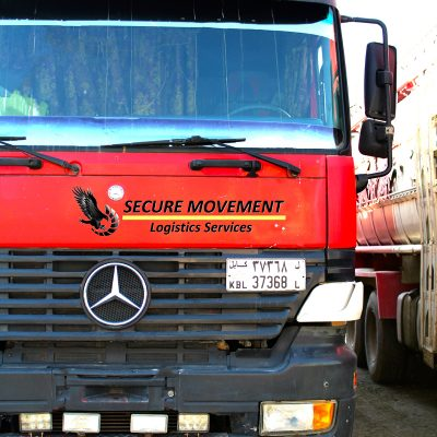 TransportationFundamental to any logistics operation is transportation